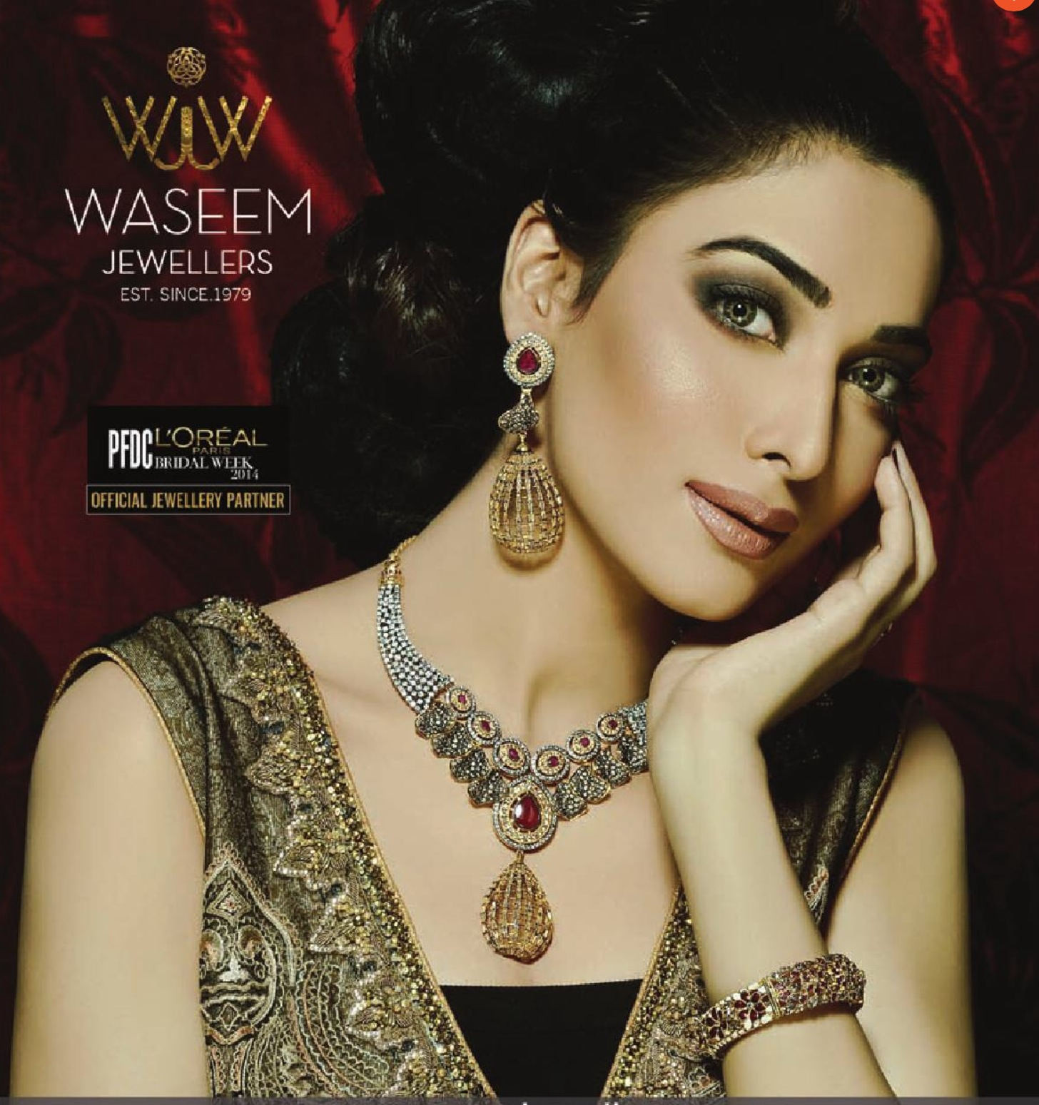 Waseem Jewellers Campaign with a model very similar to Amal Clooney