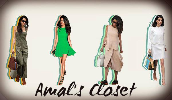 Amal header
